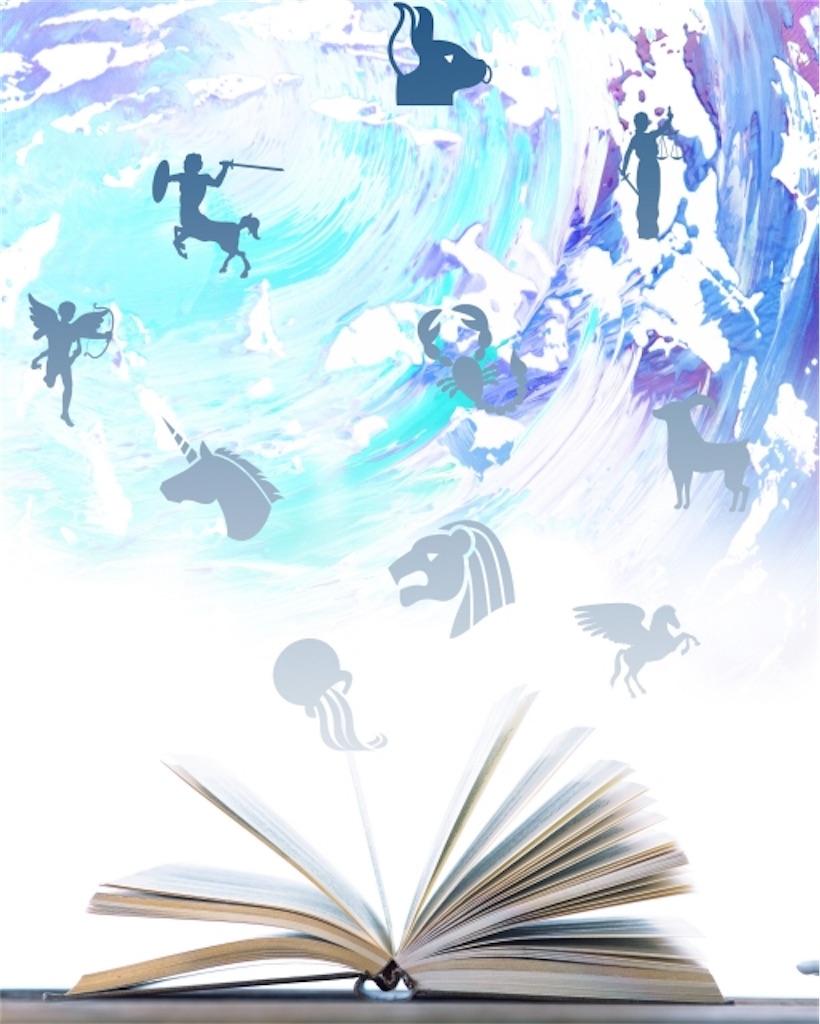 f:id:daizumayuge:20200114173936j:image
