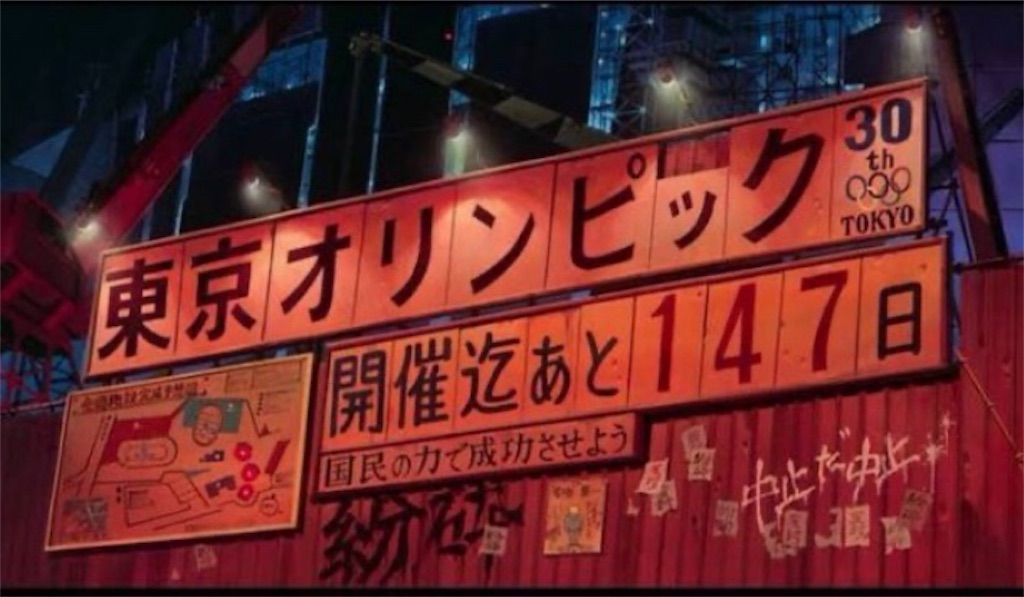 f:id:daizumayuge:20200227195923j:image