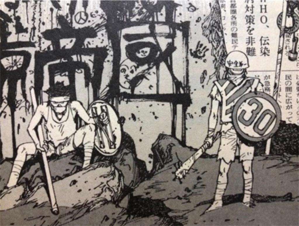 f:id:daizumayuge:20200227195932j:image
