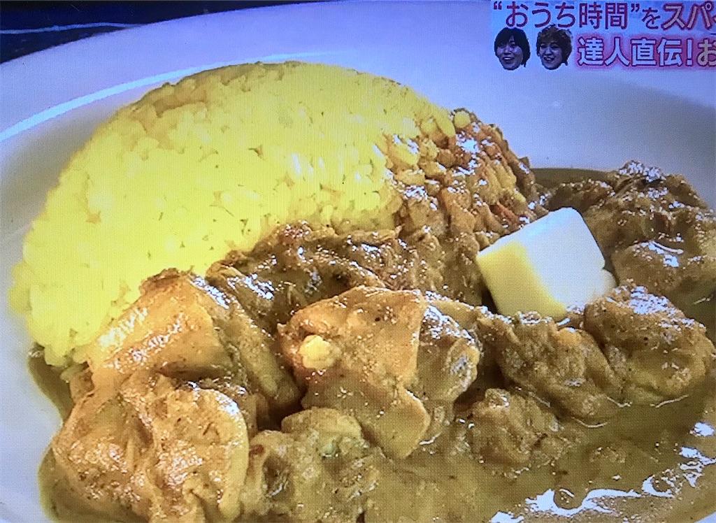 f:id:daizumayuge:20200309185529j:image