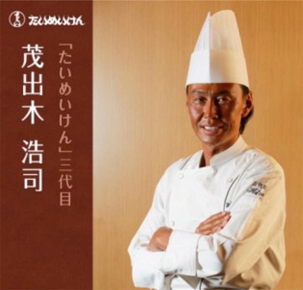 f:id:daizumayuge:20200326194855j:image