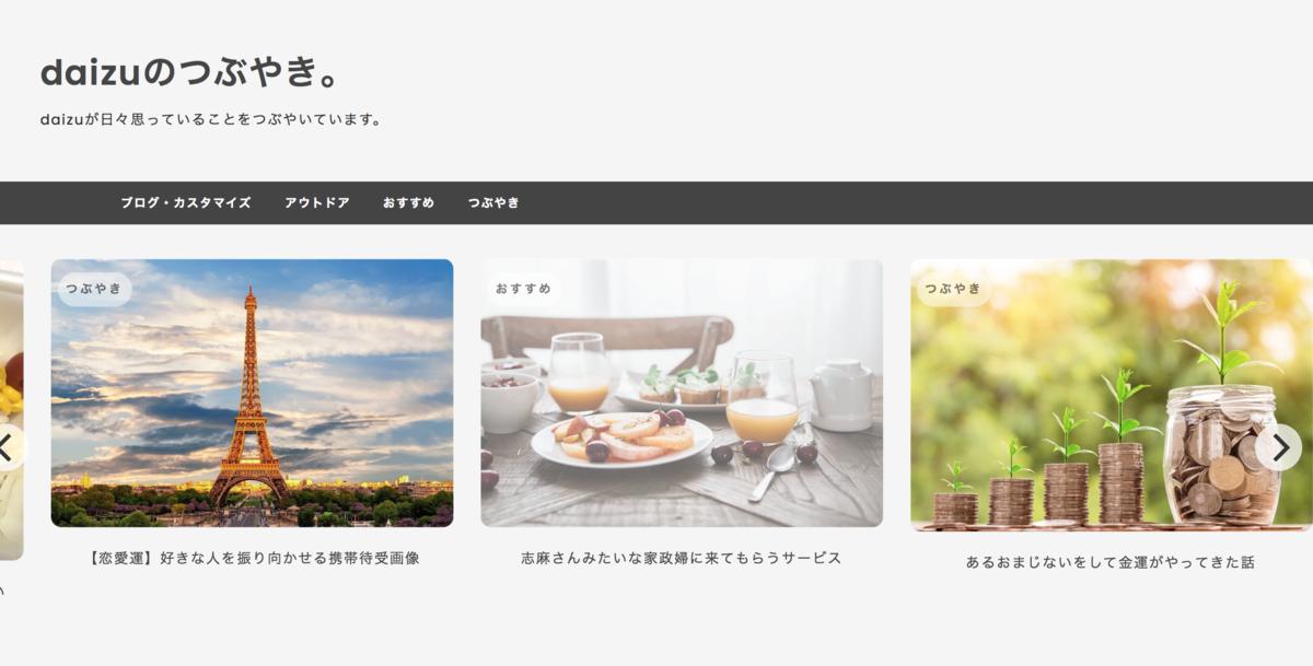f:id:daizumayuge:20210711173219p:plain