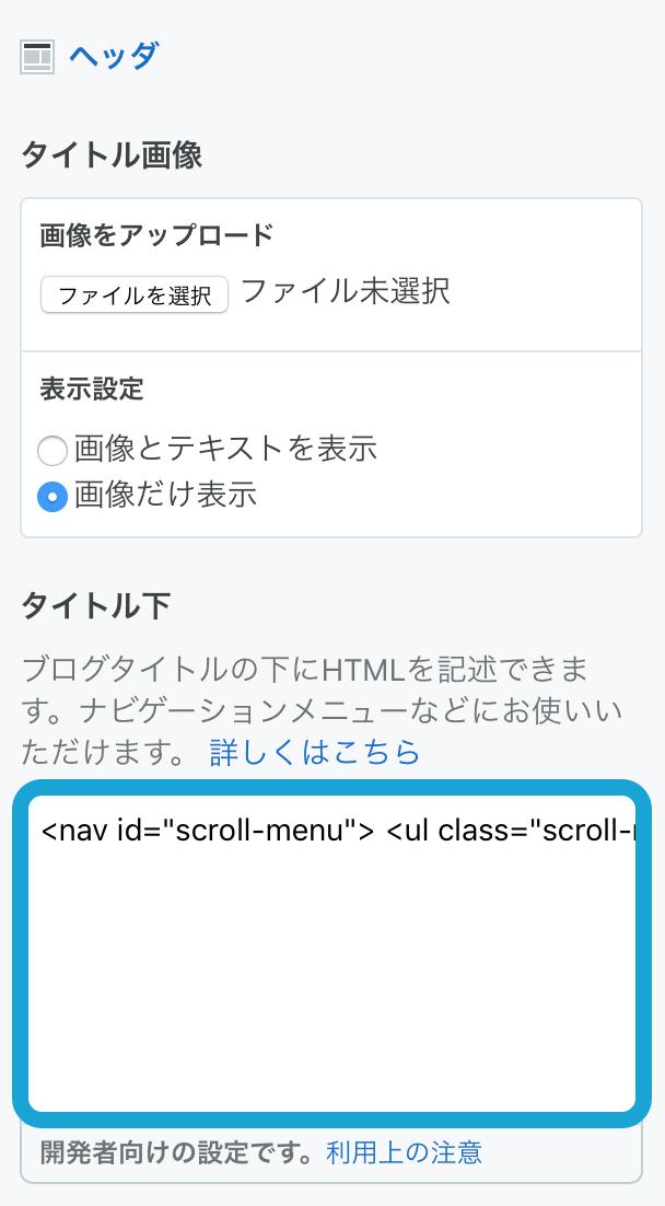 f:id:daizumayuge:20210711211721p:plain:w280