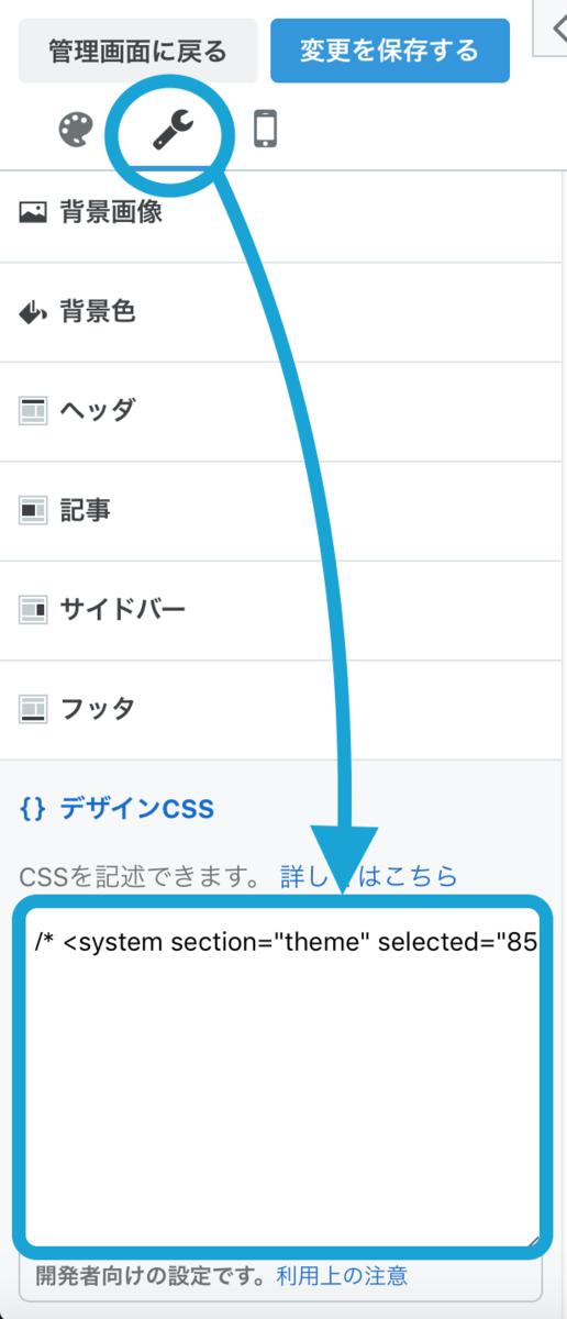 f:id:daizumayuge:20210711221801p:plain:w280