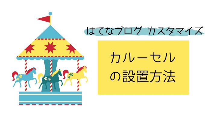 f:id:daizumayuge:20210712181625p:plain