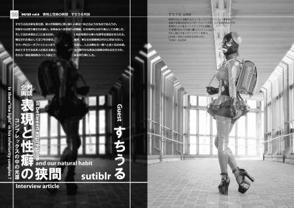 f:id:daizumi6315:20160729215804j:plain