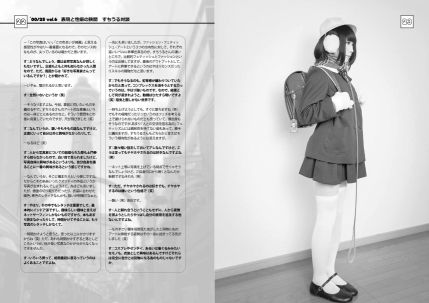 f:id:daizumi6315:20160729215816j:plain