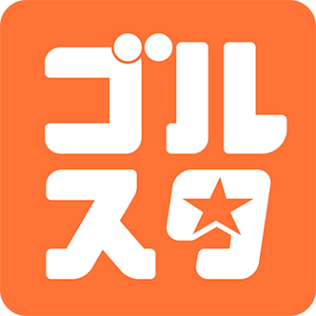 f:id:daizumi6315:20160827161555p:image