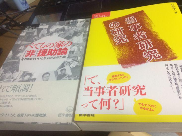 f:id:daizumi6315:20160905190342j:plain