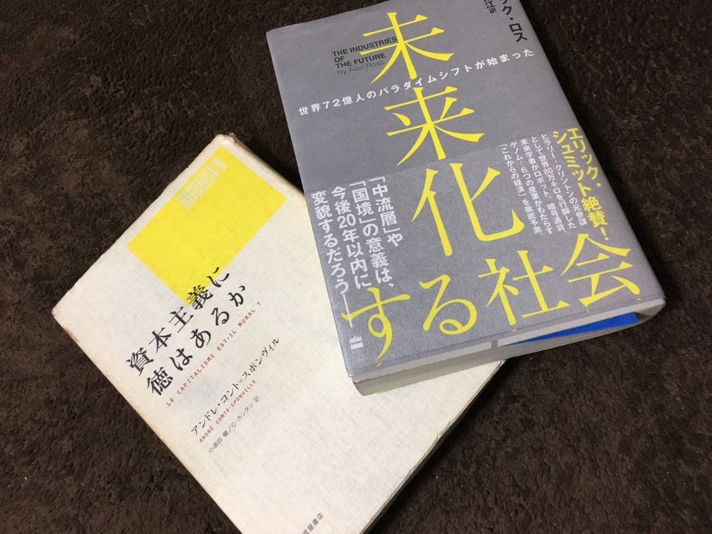 f:id:daizumi6315:20161111003909j:plain