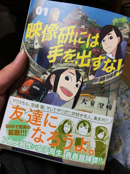 f:id:daizumi6315:20170125223531j:plain