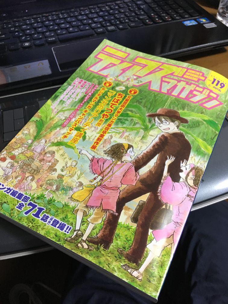 f:id:daizumi6315:20170206222354j:plain
