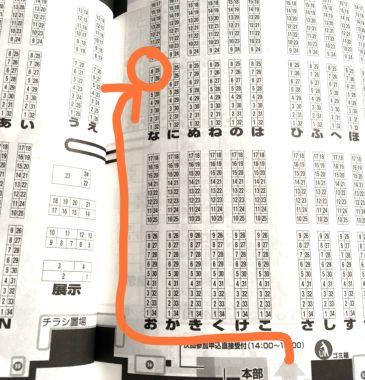 f:id:daizumi6315:20170206231815j:plain