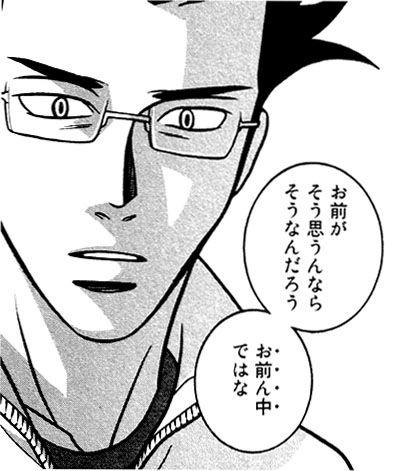 f:id:daizumi6315:20170401135332j:plain