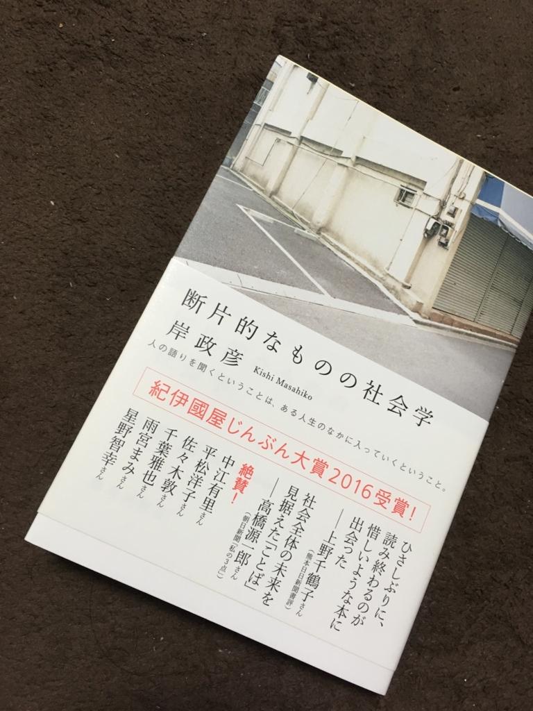 f:id:daizumi6315:20170711234707j:plain