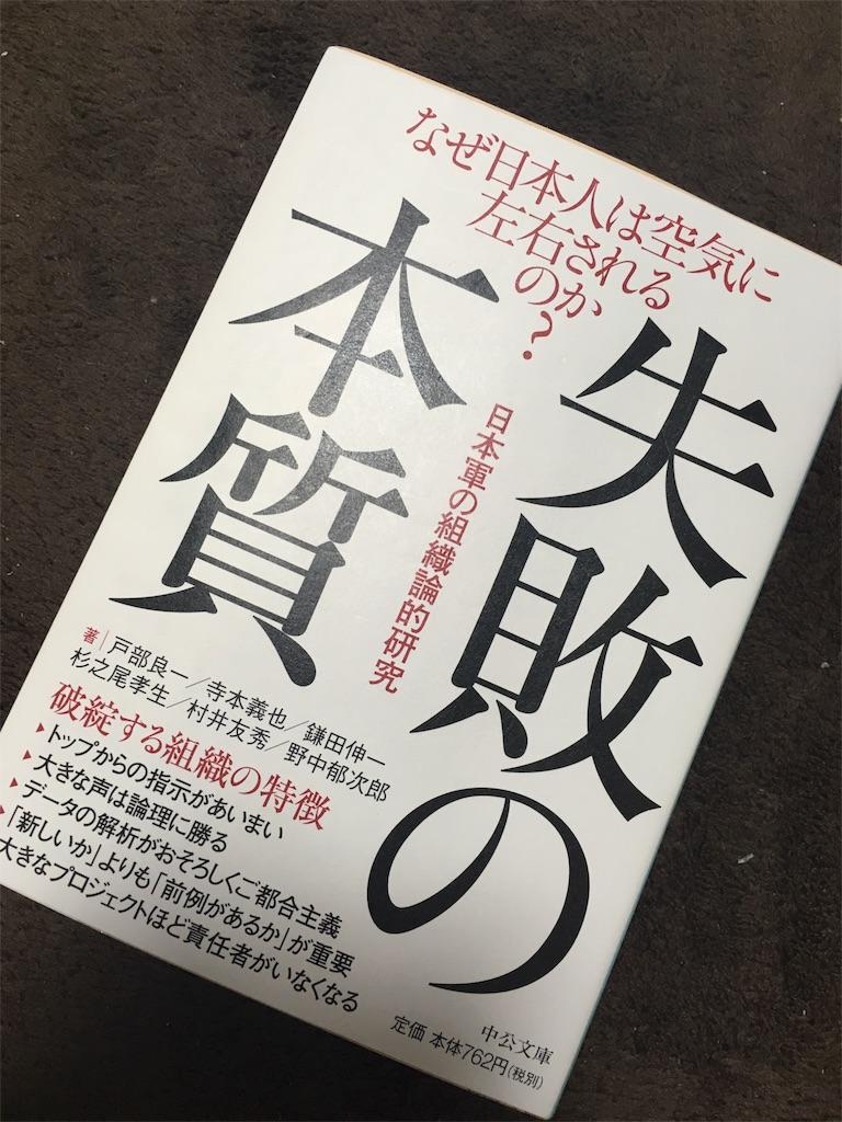f:id:daizumi6315:20170713001542j:image