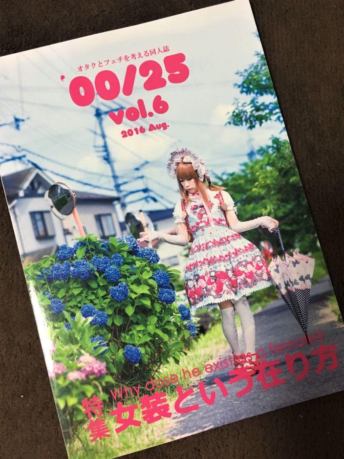 f:id:daizumi6315:20170806162538j:plain
