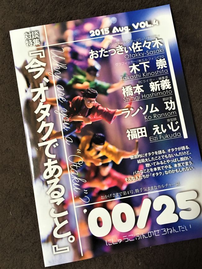 f:id:daizumi6315:20170806165845j:plain
