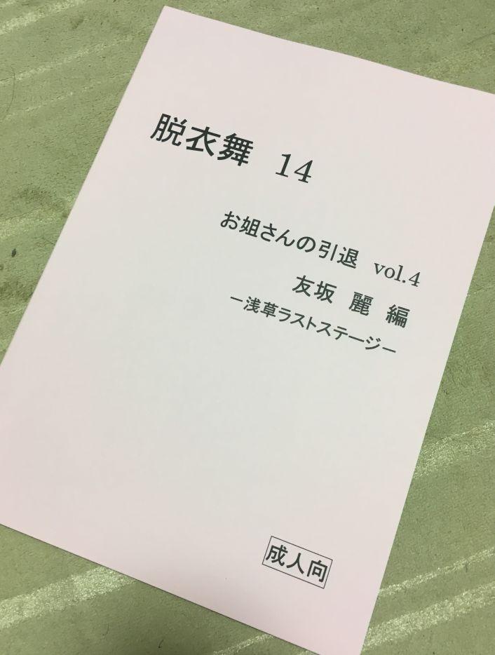 f:id:daizumi6315:20170816220801j:plain