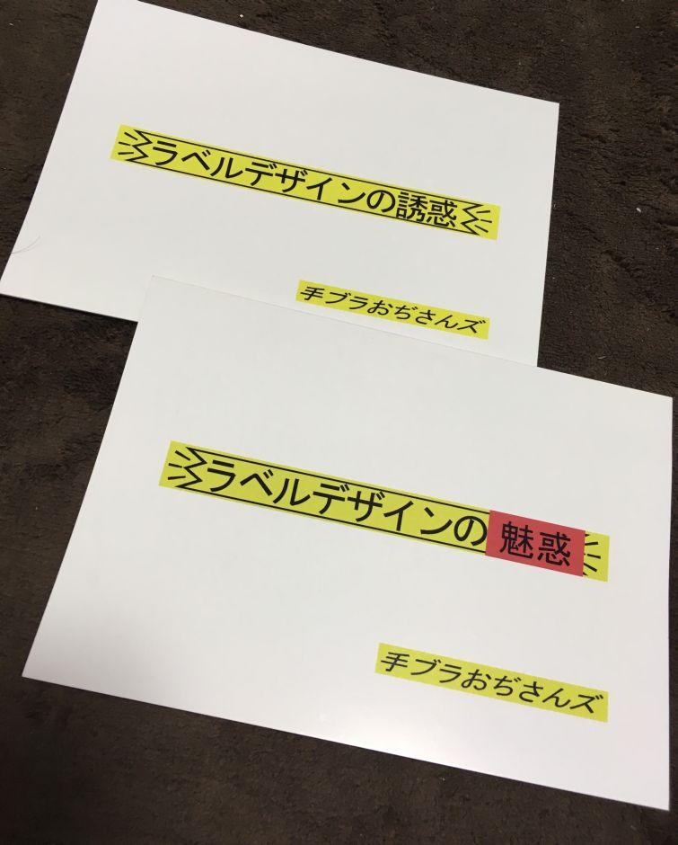 f:id:daizumi6315:20170816223426j:plain