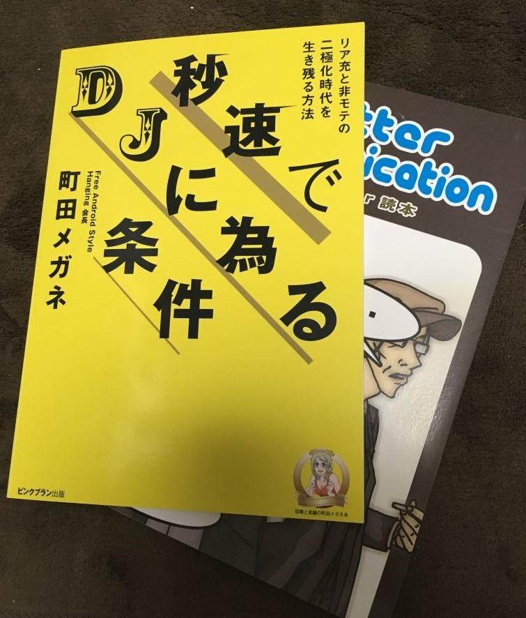 f:id:daizumi6315:20170816223935j:plain