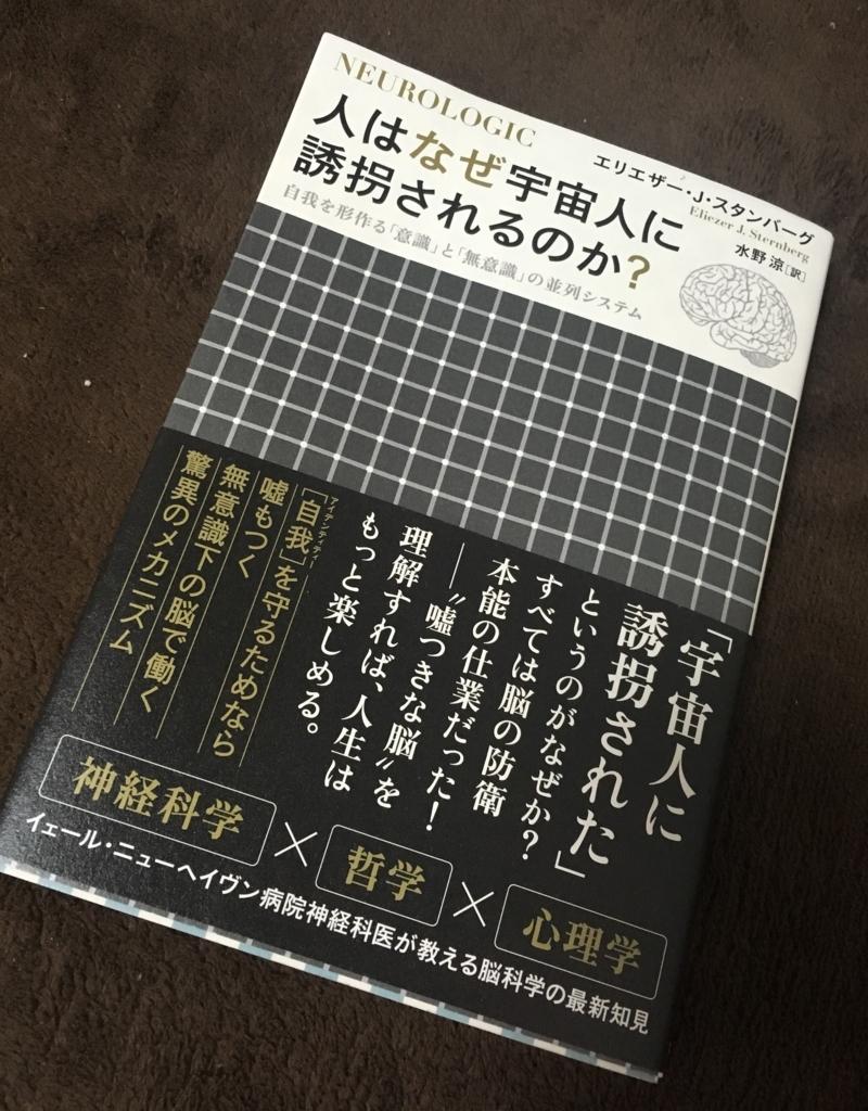 f:id:daizumi6315:20170824221206j:plain