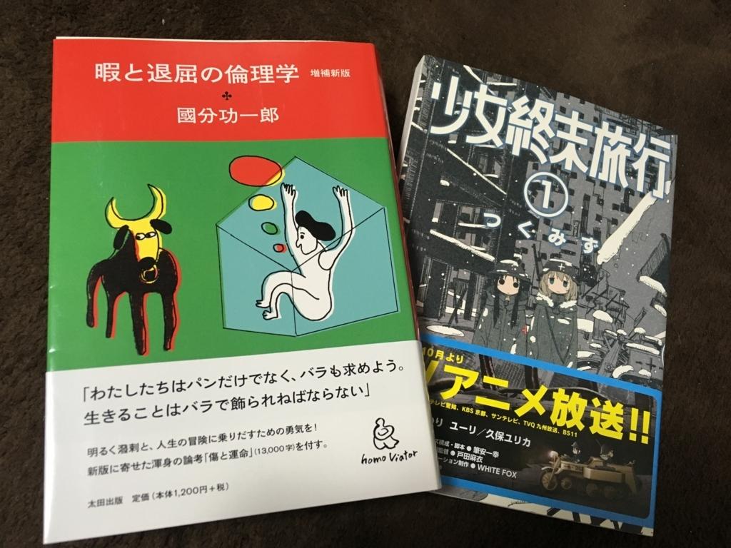f:id:daizumi6315:20180201000505j:plain