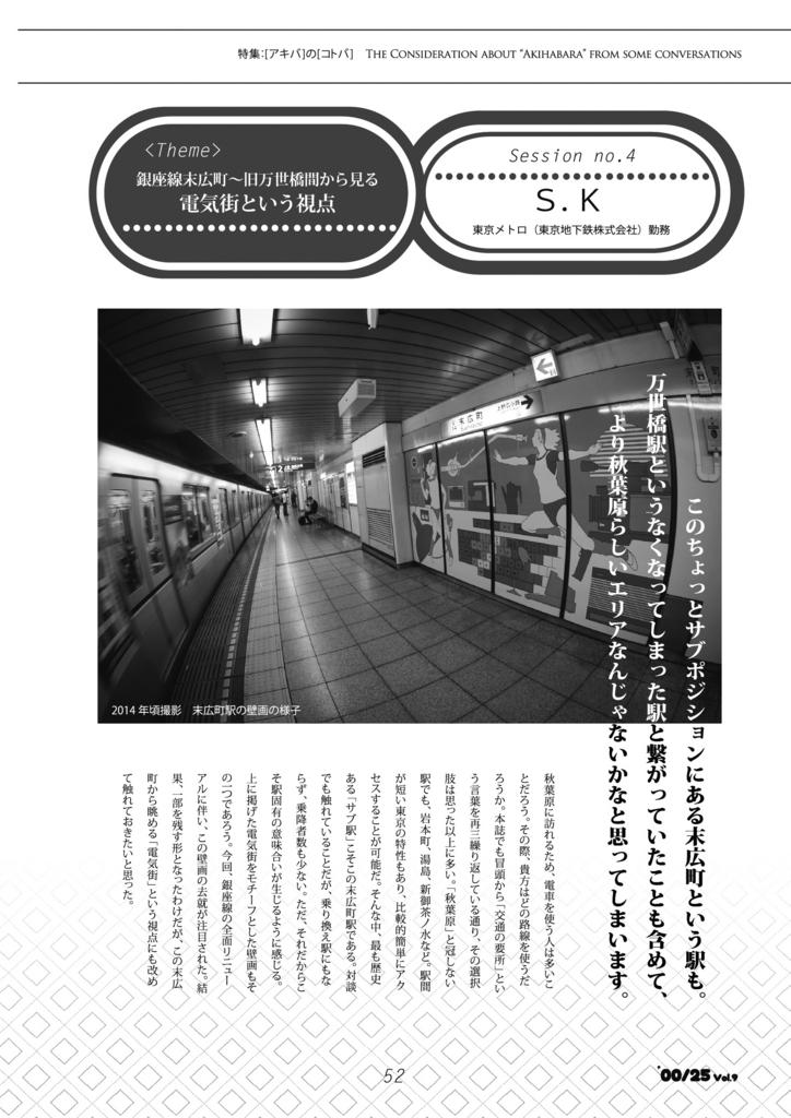 f:id:daizumi6315:20180722113509j:plain