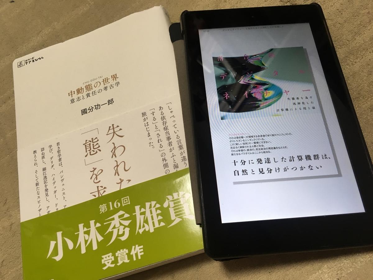 f:id:daizumi6315:20190707123404j:plain