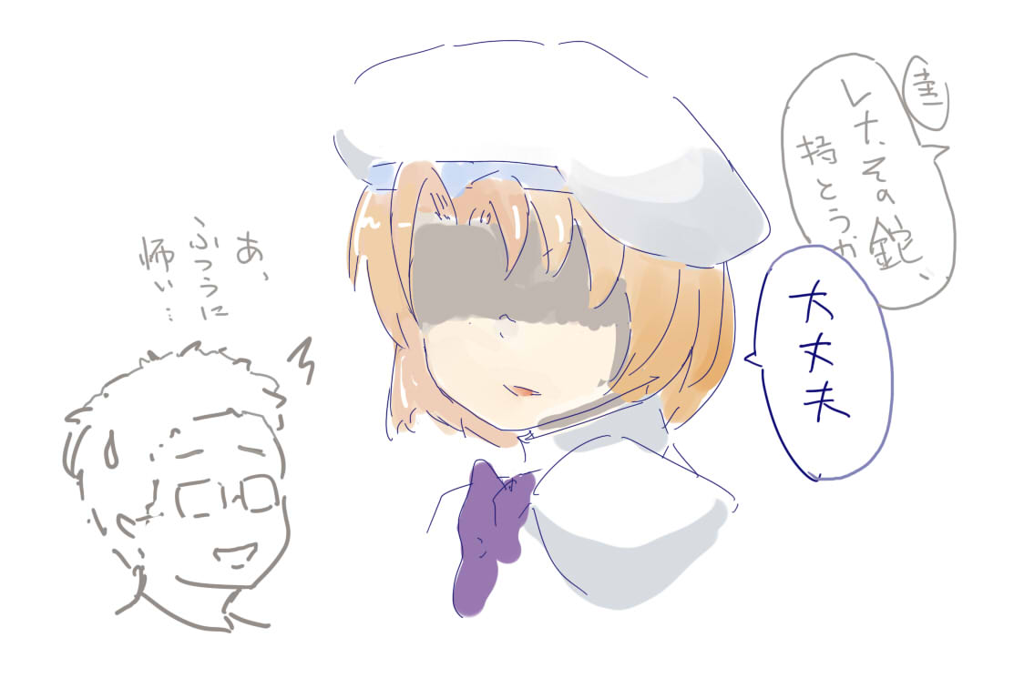 f:id:daizumi6315:20201010210937j:plain