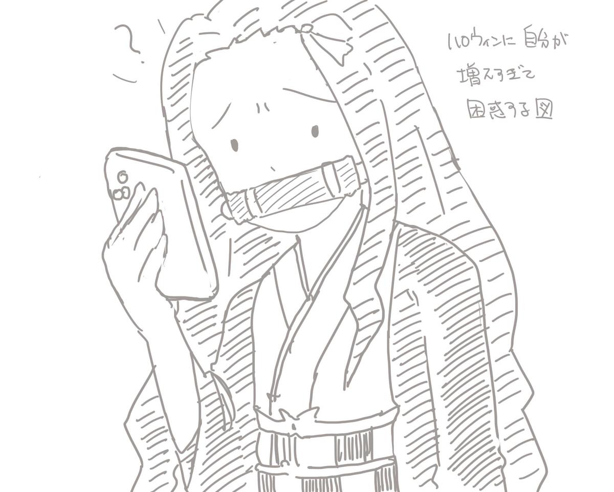 f:id:daizumi6315:20201101162923j:plain