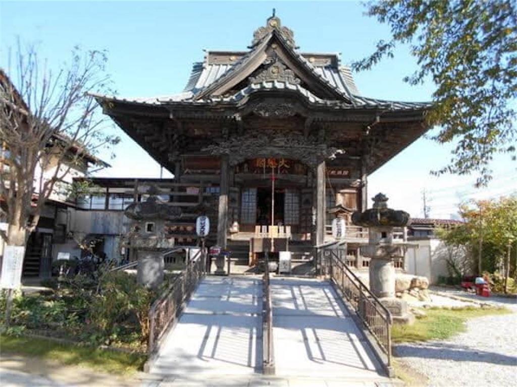 f:id:daizumonogatari:20190627052828j:image