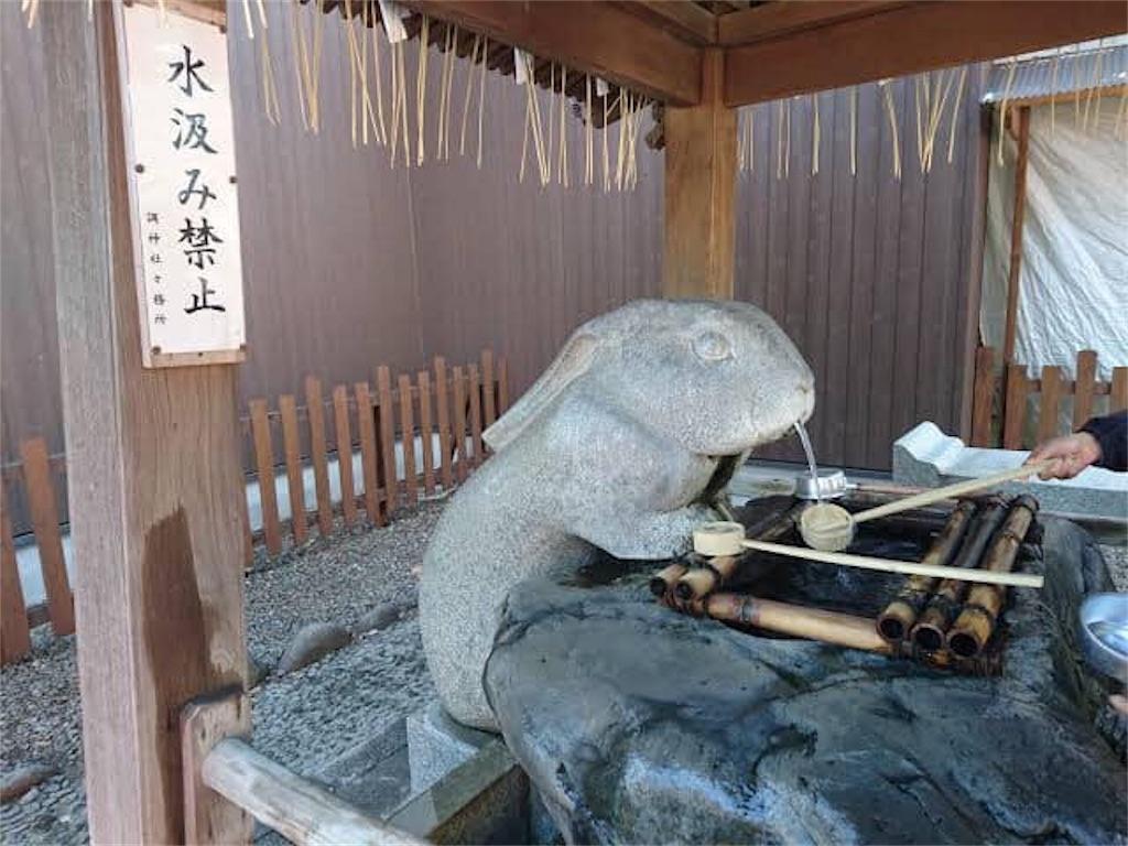 f:id:daizumonogatari:20190710060327j:image