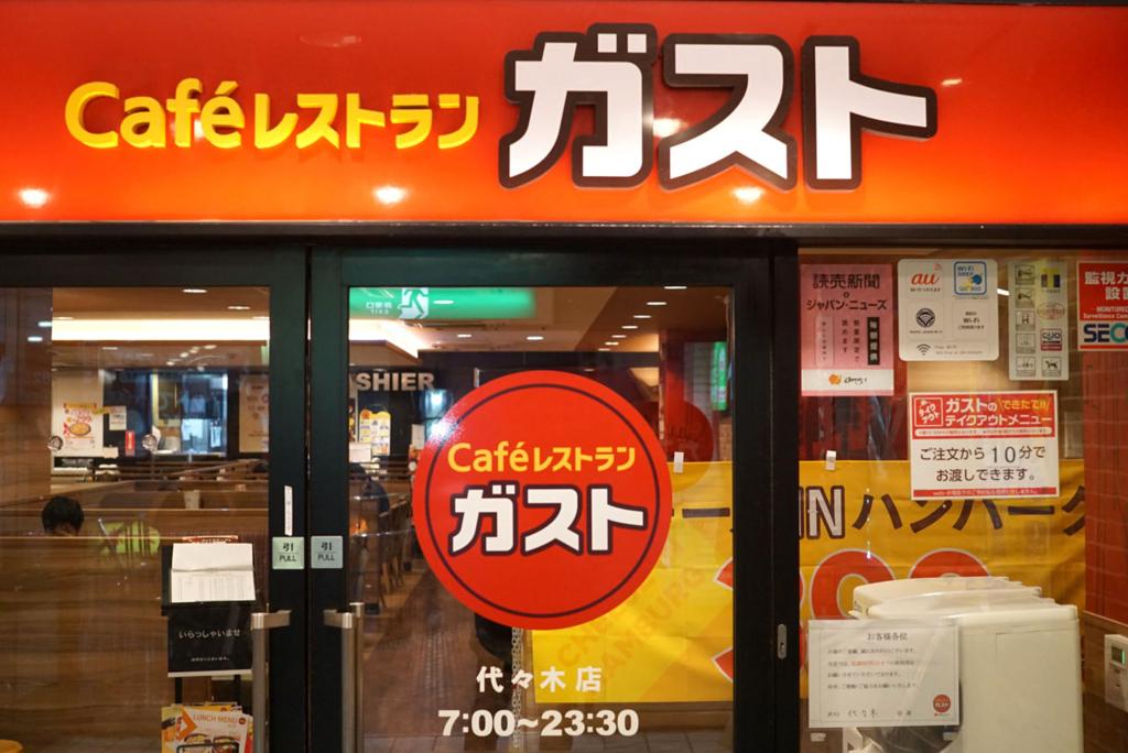 f:id:daizunokimochi:20180611153740j:plain