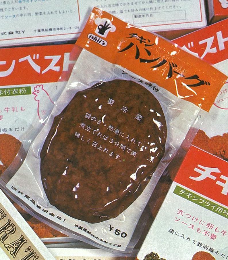 f:id:daizunokimochi:20181117022545j:plain