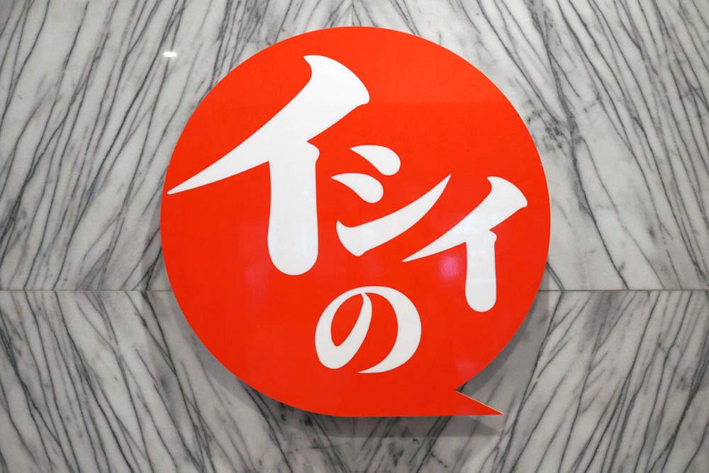f:id:daizunokimochi:20181117022746j:plain