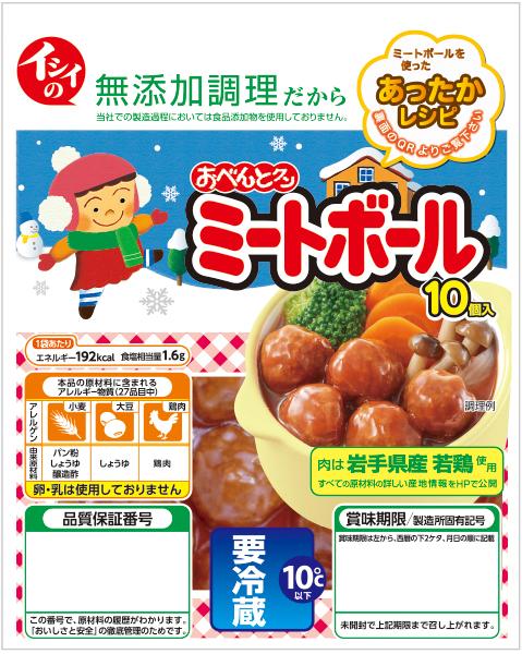 f:id:daizunokimochi:20181119144746j:plain