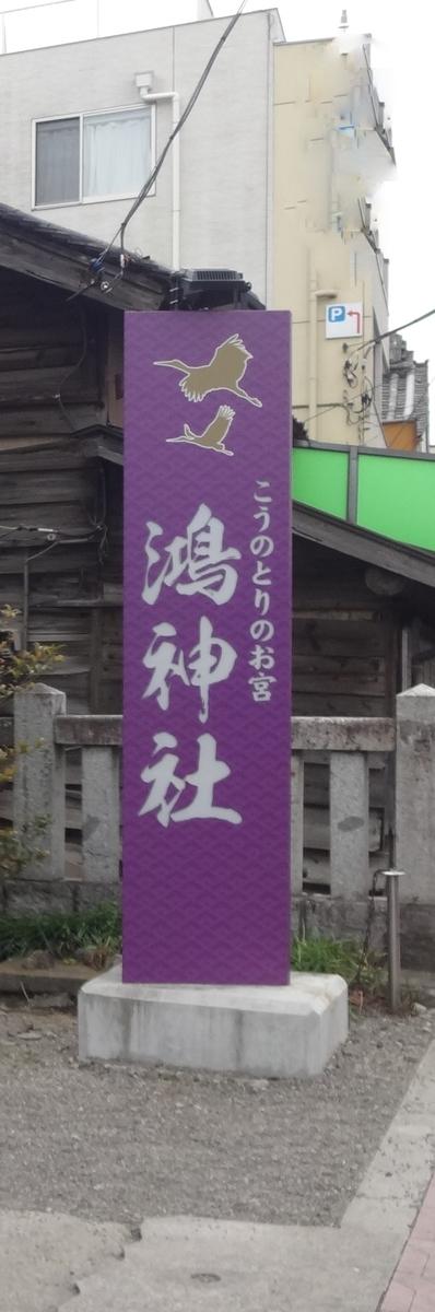 f:id:dajyaresensei:20120103235429j:plain