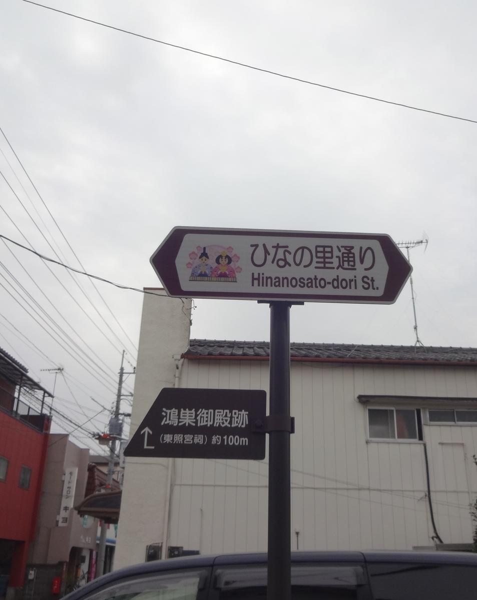 f:id:dajyaresensei:20120104011412j:plain
