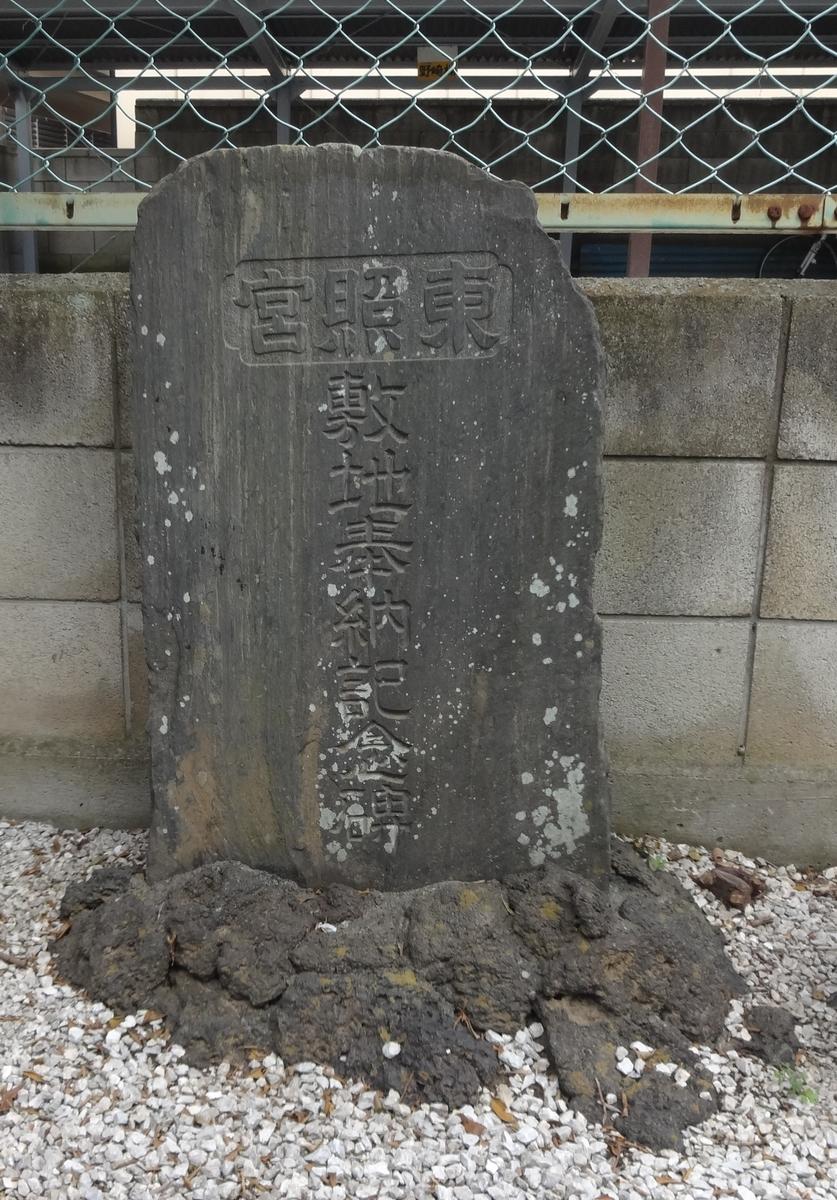 f:id:dajyaresensei:20120104011625j:plain
