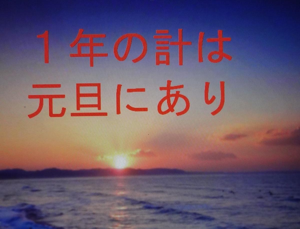 f:id:dajyaresensei:20191225205834j:plain