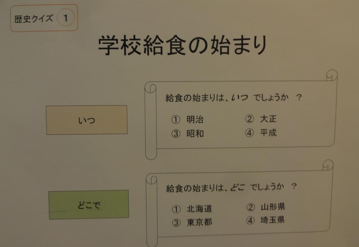 f:id:dajyaresensei:20200126221345j:plain
