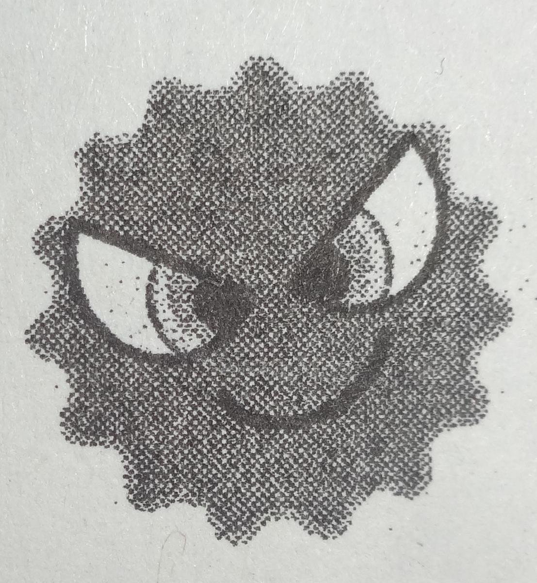 f:id:dajyaresensei:20200224105148j:plain
