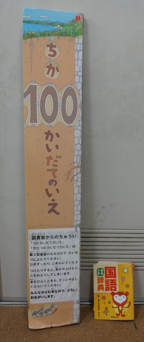 f:id:dajyaresensei:20200516172520j:plain