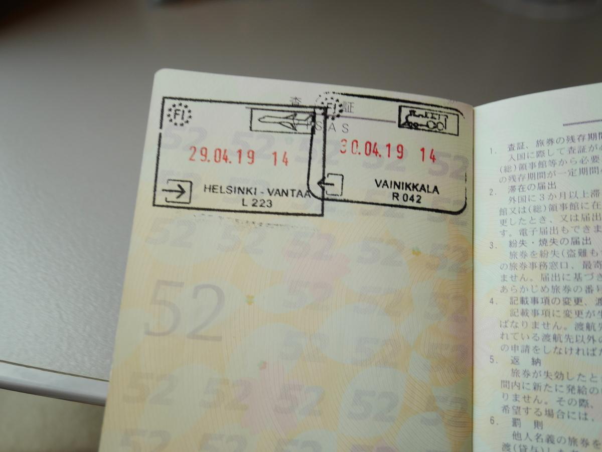 f:id:dakatabi:20190527200747j:plain
