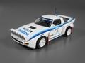 [ミニカー]Mazda Savanna RX-7 Acropolis 1985 CM's 1/64