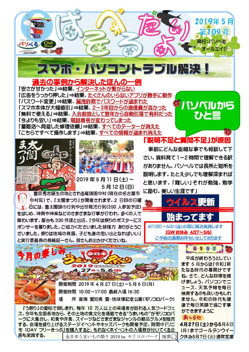 f:id:dakkan:20190425170140p:plain