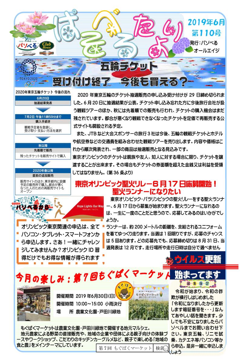 f:id:dakkan:20190605110337p:plain