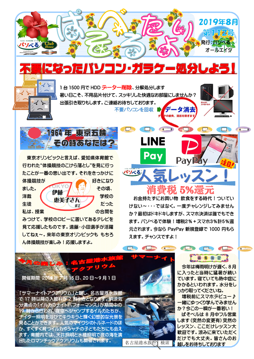 f:id:dakkan:20190810104344p:plain