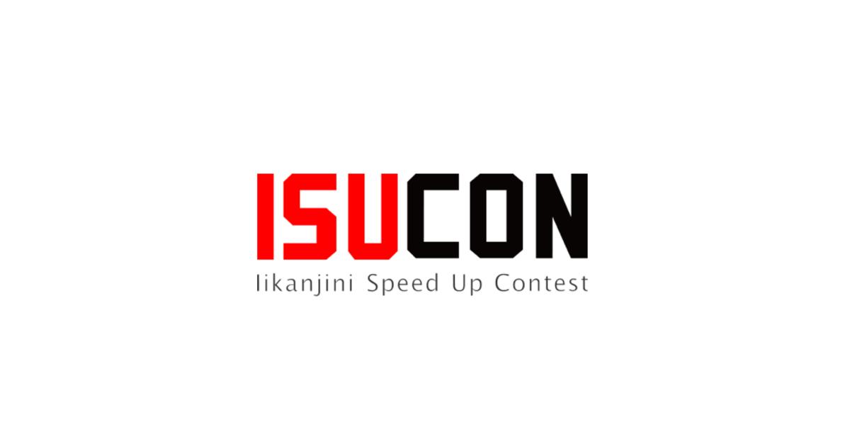 isucon-logo